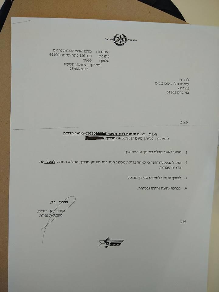 עורך דין תעבורה נהיגה בשכרות